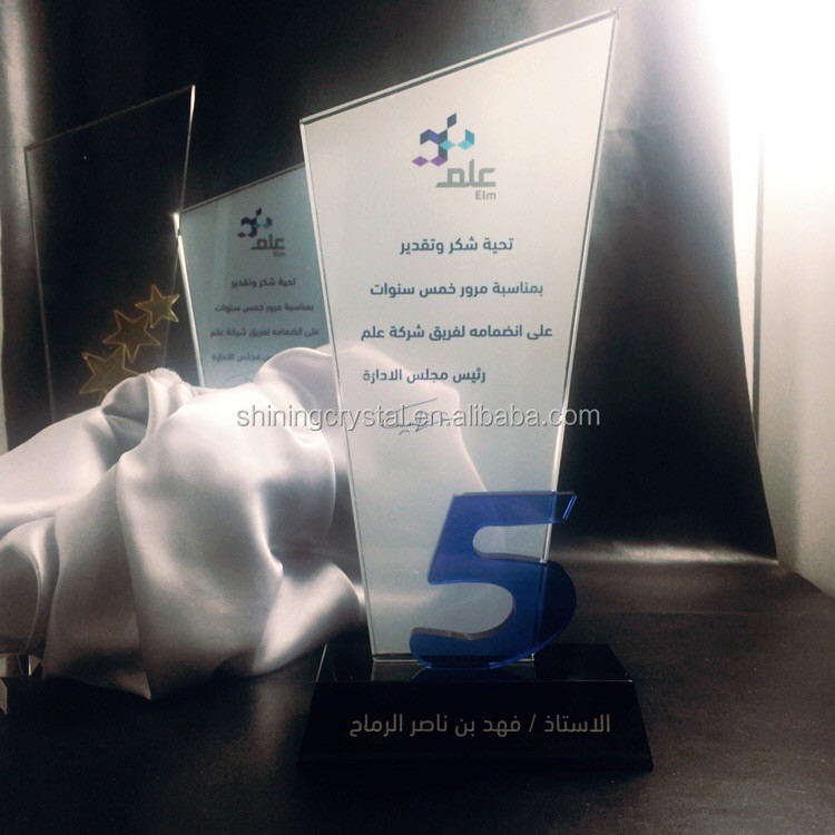 customizable Crystal award for 5th anniversary souvenir gift