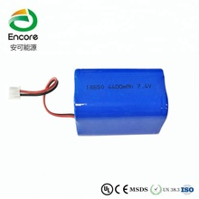4400mAh 7.4V 18650 lithium polymer great power battery pack 4pcs a pack