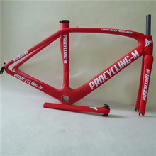 1225g 700C BB30 49cm 51cm aero road bike carbon frame