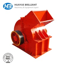 Manufacturer of hammer crusher price for hard rock