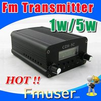 12FSN low power fm transmitter 5w radio broadcast CZH-05C