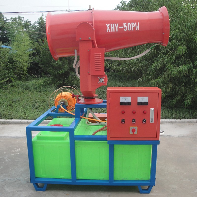Dust suppression atomizing fertilizer sprayer