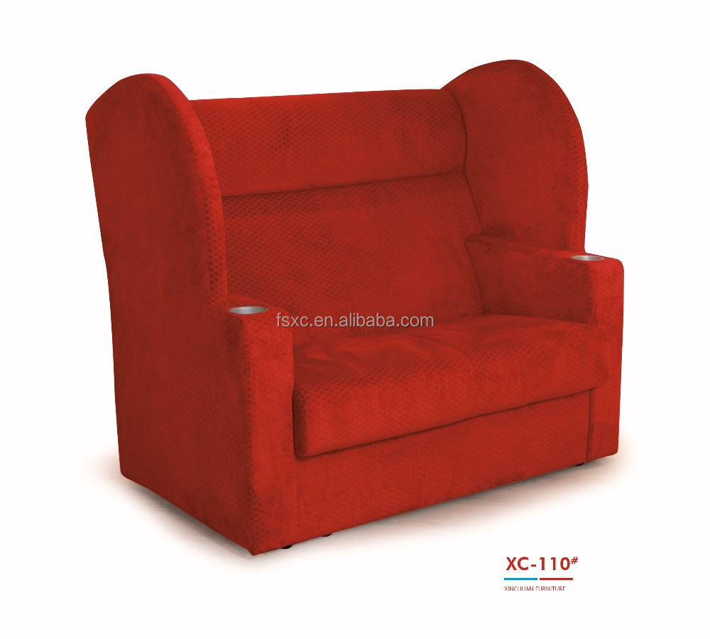 Xinchuan Double VIP Love seat home theater sofa
