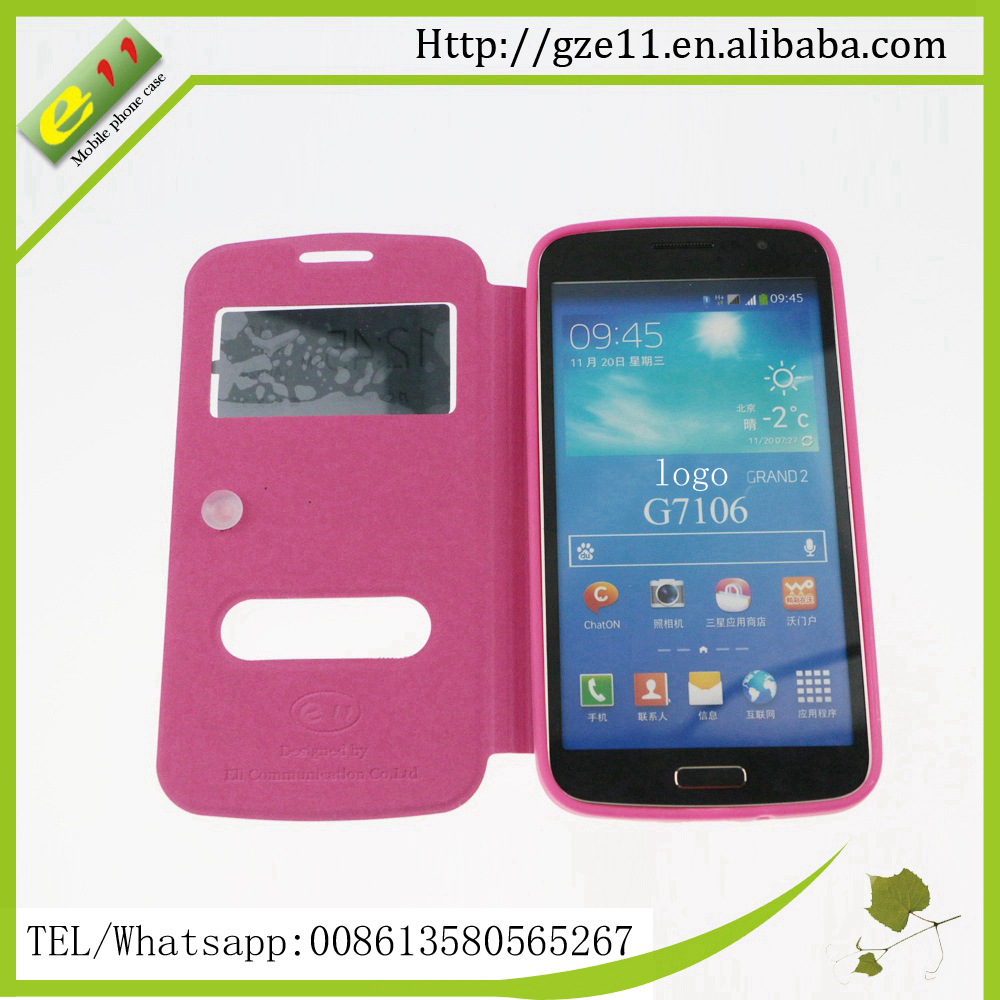 mobile case for samsung grand 2 case cover hot sale