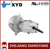 XYD-18 36V 48V 500W-1000W ELECTRIC 24V DC GEAR MOTOR for E-zip