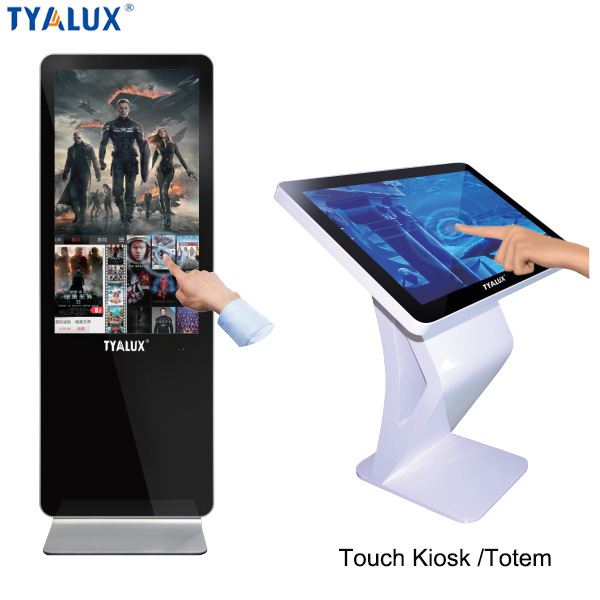 Hot sale 32 inch double sided video network ad player with android media player