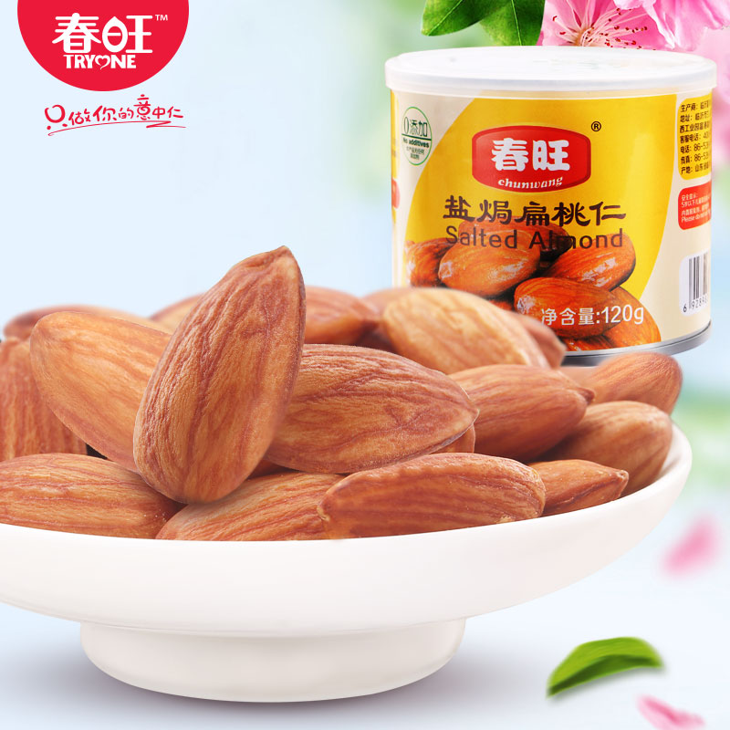 Great california orgin almond , can party snack food