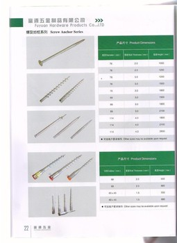 factory double blade galvanized ground screw anchor