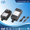 100-240v Waterproof IP44 adapter /power supply UL/CE/GS APPROVAL