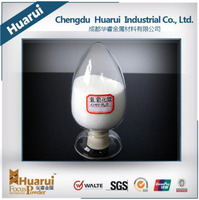 Hot sale lithium hydroxide for lubricant with low price