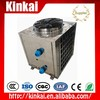 2015 new cheap best selling swimming pool heat pump made in china