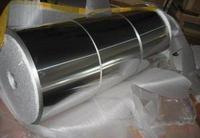8011/1235 O food packing Aluminium foils