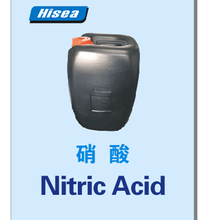 tech grade sales Nitric acid, hydrogen nitrate 68%, HNO3