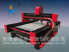/product-detail/nc-1325-marble-stone-cnc-router-heavy-lathe-bed-60472773183.html