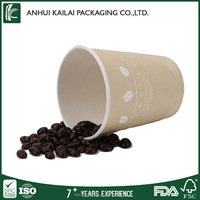 Health Medical Biodegradable Coffee Cups