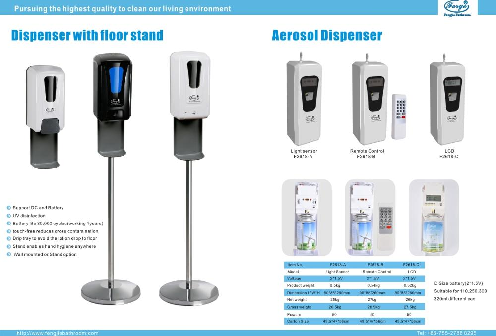 remote control aerosol dispenser from China