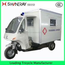 shineray 200cc motorcycle truck 3-wheel tricycle passengers with cabin