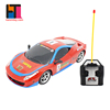 China Manufacturer Universal Hobby Cool Rc