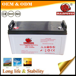 reliability solar 12 volt battery 12V 120AH GEL Battery for UPS systems