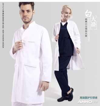 2016 new coming fashion design white Doctor coat