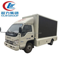 Dongfeng mini trucks 4x2 LED advertising truck for sale