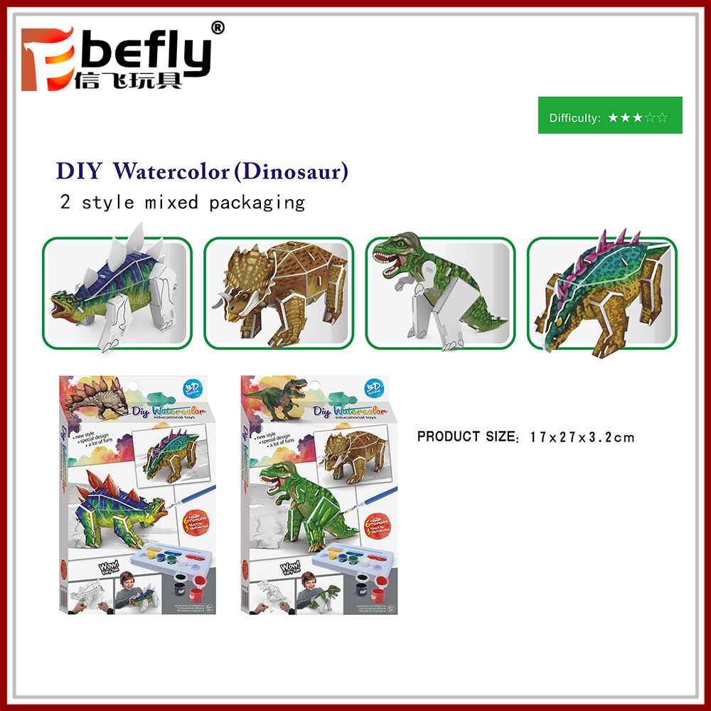 Kids intellignet diy painting paper model dinosaur puzzle toy