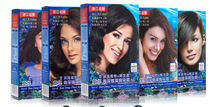 ZHEJIANG famous brand deep sea plant hair color