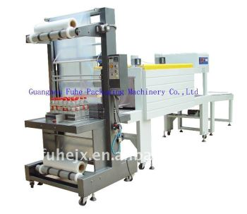 auto shrink wrap machine