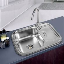 STAINLESS STEEL SINK FIBER KITCHEN SINK