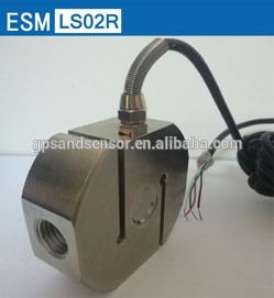 ESMLS649D 300,350,500kg Parallel beam Single Poin load cell