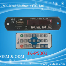 JK-P5001 OEM Mp3 Mp4 Mp5 Player usb video player circuit with remote