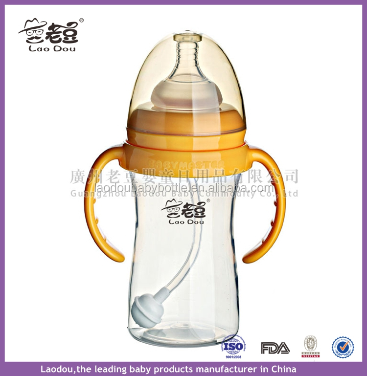 Baby Bottle Mamadeiras Months Small Bottle 260ML PP Nursing Care Feeding Feeder Fruit Juice Milk 2015 New Special Offer