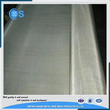 Made in china 30 micron 316 stainless steel wire mesh sieve
