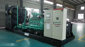 500kw DEUTZ Series Natural gas /methane gas power generator sets With Low Gas Consumption