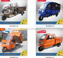 ChongqingThree Wheel Cargo Motorcycle enclosed 3 wheel motorcycle for sale
