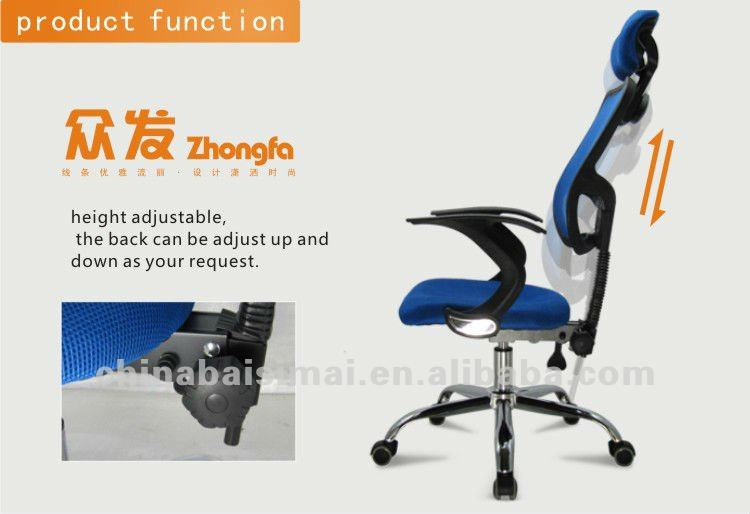 D05 Heated selling modern mesh office chair, home office furniture