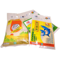 ziplock top resealable stand up poly plastic bag rice