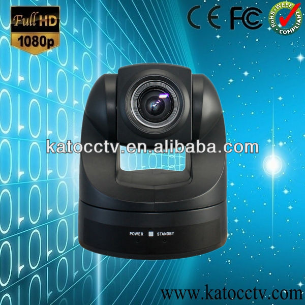 "600TVL 1/4"" Super HAD CCD 22*Optical Video Conference Camera For auto tracking video conference camera"