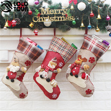 2018 Factory Price New Year Gift Decorations Wholesale Christmas Stockings for Embroidery