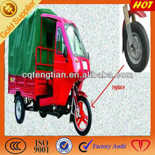 Cheap 3 wheel cargo truck with front cabin and rear cabin
