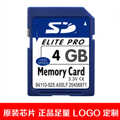 Factory directly price SD3.0 8GB 16GB 32GB 64GB 128GB 256GB bulk SD Card for Car GPS