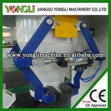 comprehensive service good evaluation plastic packing machine