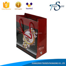 Watch cheap customized paper gift bag bulk products from china
