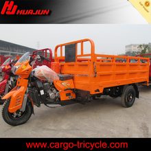 power tricycle,strong motor power cargo tricycle