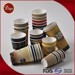 Cheap custom printed disposable portable take away paper cups