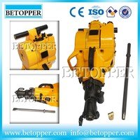 YN27J gasoline portable mining rock hand tools