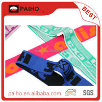 Factory Price Wide high quality customized Elastic band
