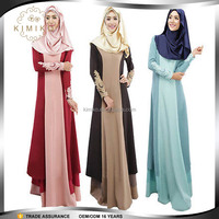 Latest Design Muslim Women Dress Pictures Malaysia Style