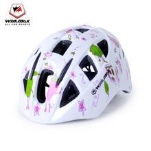 Winmax colorful PC+EPS material 13 air vents 160g kids mountain bike helmet for children