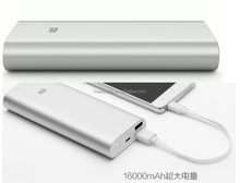 16000mah power bank <strong>portable</strong> charger can oem logo